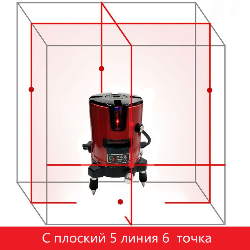 laser level 5 line 6 Points Lazer Level  Level Tools  Level Tilt Function 360 Rotary Self Lleveling Outdoor EU 635nm quality mtian level laser 5 lines 6 points instrument levels 360 self rotary 635nm corss line lazer level tools fast delivery