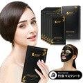 OilYoung Черный bamboo уголь черный маска отбеливающая увлажняющая маска подлинной очистки анти ance анти угри нефть управления