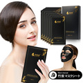 OilYoung Black bamboo charcoal black mask whitening moisturizing mask genuine purification anti ance anti blackheads oil-control