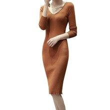 Новое поступление 2017 года Для женщин зимнее вязаное платье Осенняя мода Тонкий с длинным рукавом глубокий v-образным вырезом Bodycon Офис Платья-свитеры Vestidos