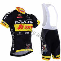 KUOTA 2019 new pro team cycling jersey set MTB Bike Clothing men Summer quick dry racing bicycle clothes ropa ciclismo hombre