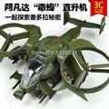 """Hot toys para niños antigüedad de la aleación de aviones modelo de """"avatar"""" scorpion helicópteros"""