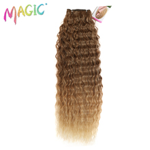MAGIC Deep Curly Synthetic Hair Weave Wave Bundles 283032Inches Ombre Color Two Tone extension 120g