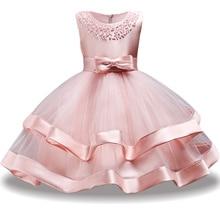 Baby Girls Dress Summer Princess Elegant Toddler Dress Kids Wedding Ball Gown Costume Infant Party Dresses Children Clothes