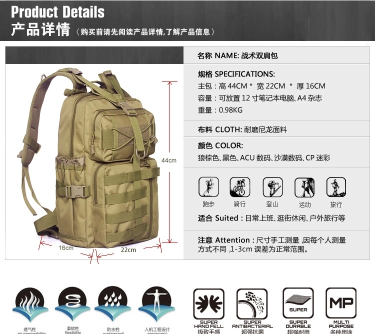ФОТО outdoor military tactical backpack bag 3P attack assault tactics CS package tour riding shoulder bag