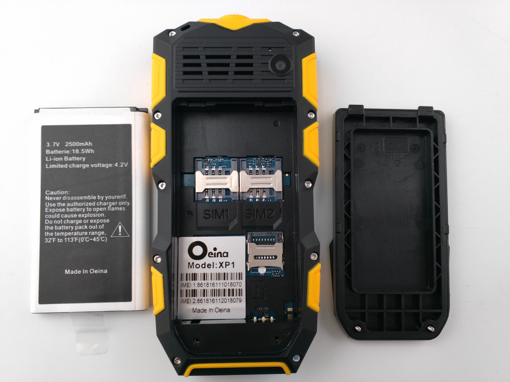 XP1 Rugged Phone  (21)