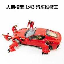 5 sztuk konserwacja samochodu człowiek pracownik Model 1:43 mechanik naprawa ciężarówka scena z modelu samochodu postacie akcja i figurki do zabawy zabawka 135 #
