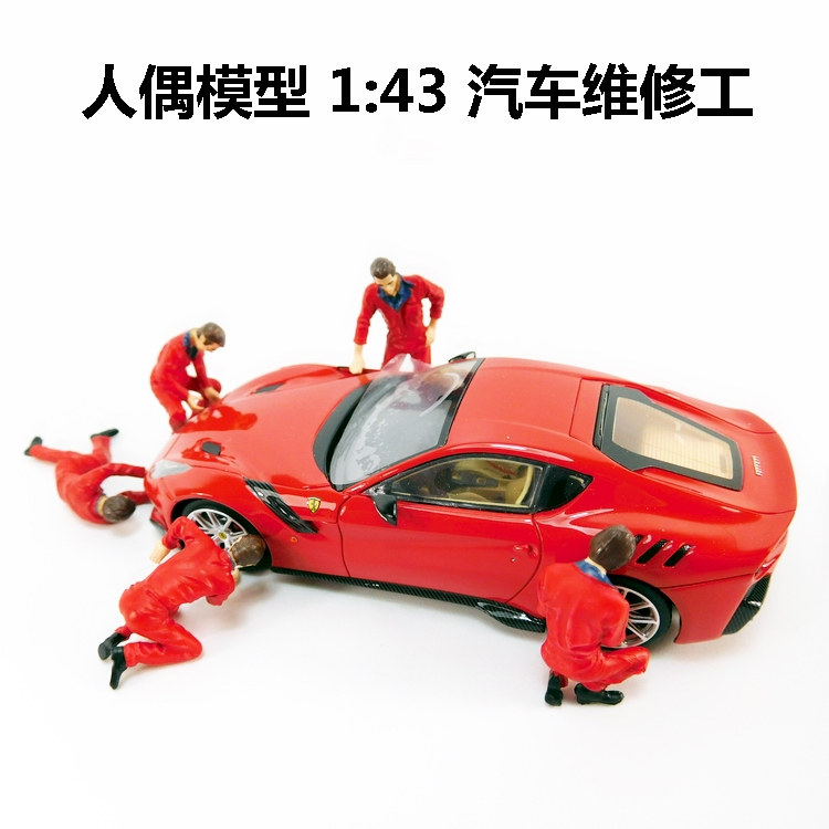 5pcs Car Maintenance Man Worker Model 1:43 Repairman Repair Truck Scene with Car Model Characters Action & Toy Figures Toy 135# car model scene 1 18 car girl dolls out of print