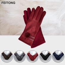 Zimowe rękawiczki damskie 2017 brand new fashion piękne rękawiczki grube ciepłe miękkie rękawiczki na nadgarstki i rękawiczki # EW tanie tanio feitong WOMEN COTTON Dla dorosłych Stałe Nadgarstek Moda