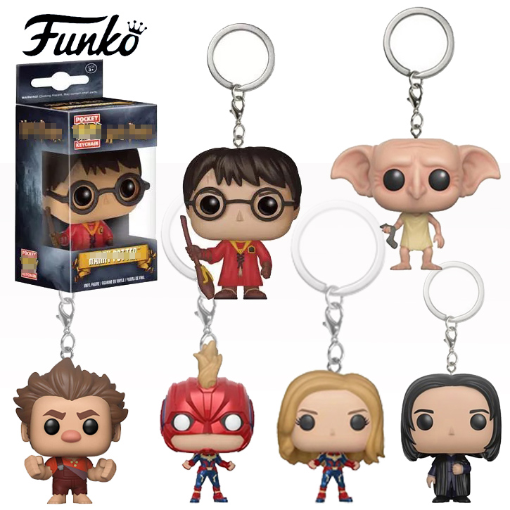 action-newest-potter-quidditch-version-funko-keychain-collection-key-ring-stars-dobby-tree-man-captain-font-b-marvel-b-font-pendant-gifts-toys