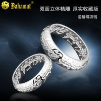 The 925 Men Silver Ring Handmade Jewelry Rings Carved Personality Send