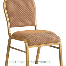 wholesale quality strong aluminum stacking dining chairs LQ-L2021