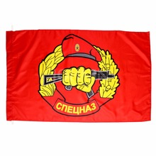 johnin polyester 90*135cm russian VV MUD gun pistol special force day flag