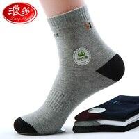 Men socks 100% cotton Autumn socks Calcetines hombre 6piece