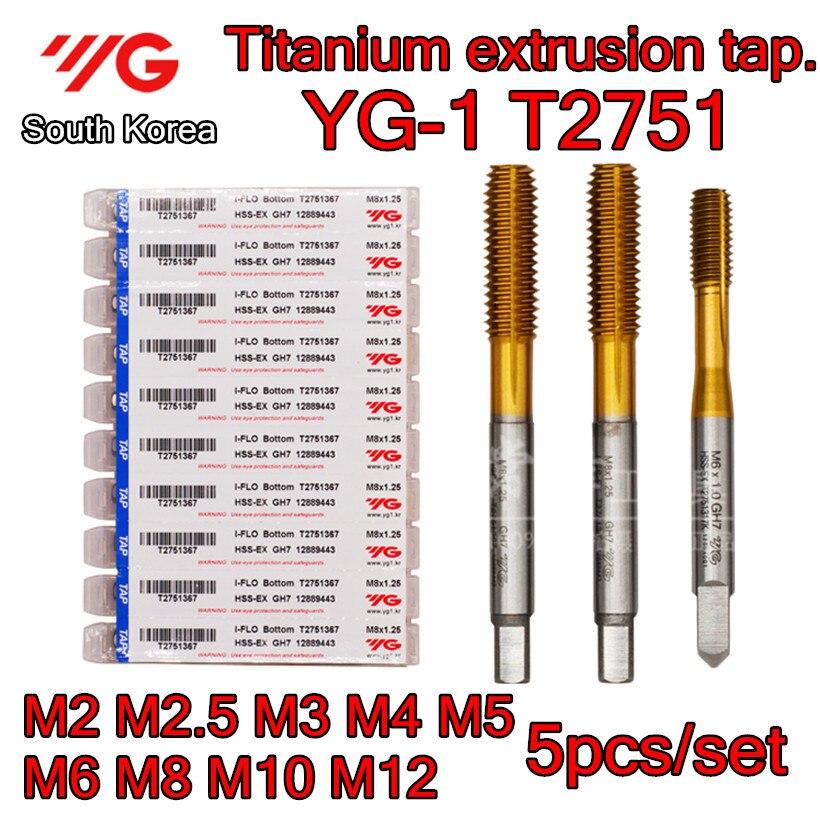 M2 M2 5 M3 M4 M5 M6 M8 M10 M12 5pcs set T2751 YG 1 Made