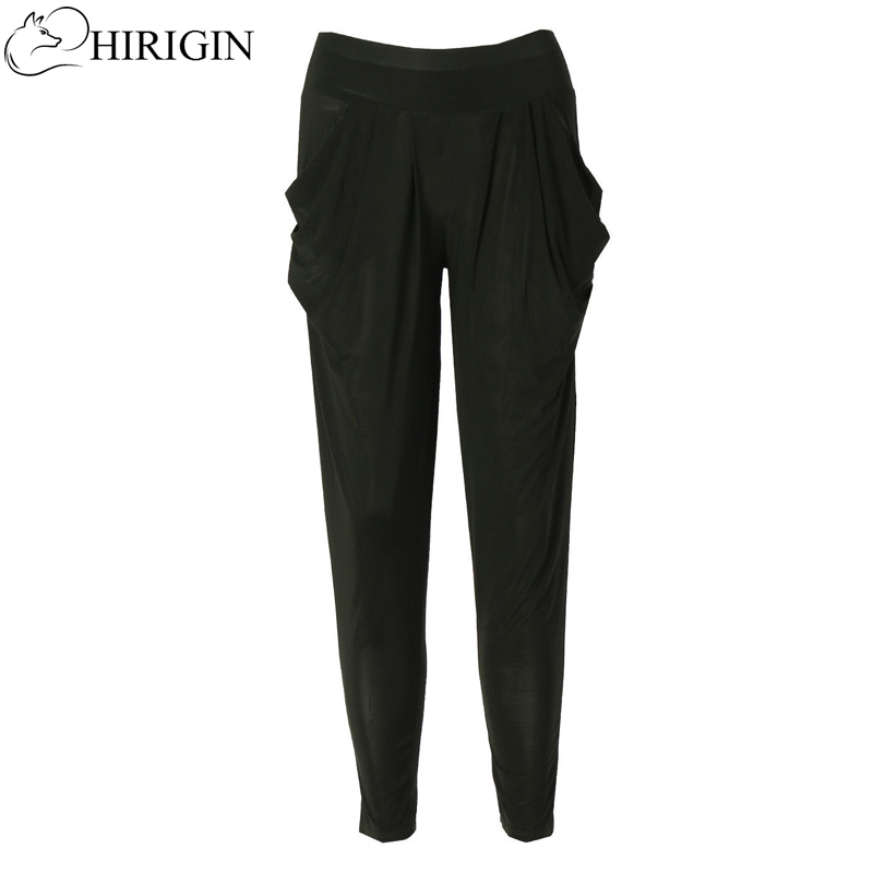 HIRIGIN Ladies Fashion Casual Harem Baggy Dance Sweat Pants Trousers Slacks Women High Waist Pants Loose Trousers Pantalon Femme