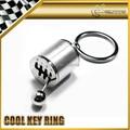 Car-styling Silver Gearbox Aluminium Chrome Metal Keyring Key Ring Chain JDM Universal