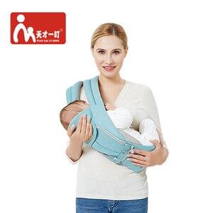 Image 4 - Multifunctionele Kangoeroe Draagzak Met Kap Sling Rugzak Baby Heupdrager Draagzak Verstelbare Wrap Kinderen Voor Pasgeboren