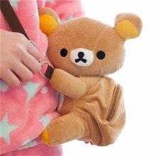 Dessin animé Rilakkuma ours Oblique sacoche peluche à travers le sac à main couronne cochon portefeuille point zéro portefeuille Winnie lourson peluche sac à main