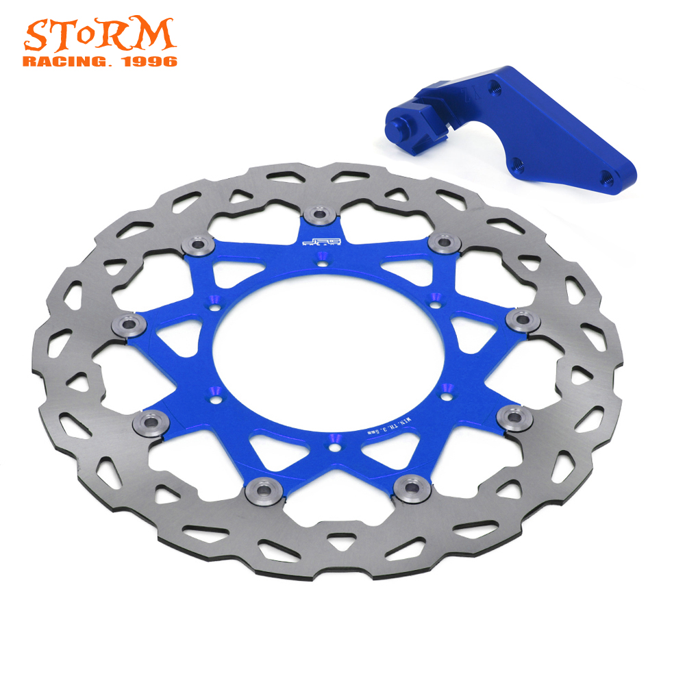320MM Front Floating Brake Discs and Bracket For YAMAHA YZ250F YZF250 07 YZF450 YZ450F 2008 2009 2010 2011 2012 2013 2014 2015 motorcycle x brake front brake disc cover for yamaha yz250f yz450f 2007 2013 blue