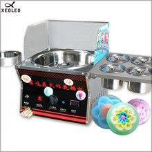 XEOLEO газовый для сладкой ваты машина Fruity fancy хлопок конфеты машина сахарная вата цветок тип хлопок конфеты машина 4 ведро для хранения