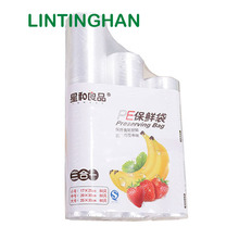 LINTINGHAN three-in-one plastic bag thick food storage fresh shopping portable set wholesale