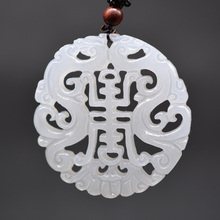 XinJiang White Jade Antique Dragon Phoenix Pendant Necklace Drop Shipping Stone Amulet With Chain For Men Women