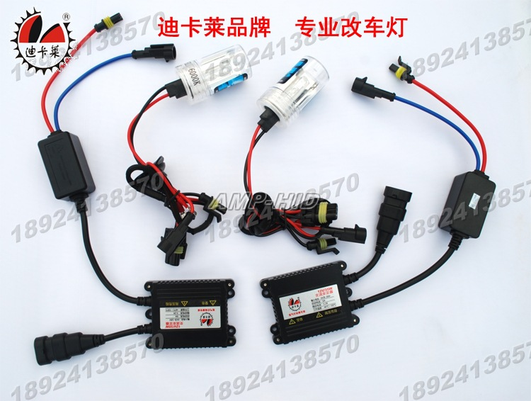 Free shipping Hid single lamp xenon lamp stabilizer factory wholesale direct supply xenon lamp kit dikalai h1 single light high usb warning lamp computer direct control lights hid free drive two times development package