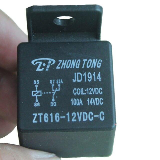 EE Support 12V 100A 100 AMP SPST Relay 5 Pin 5P Heavy Duty - Heavy Duty 5 Pin Relay