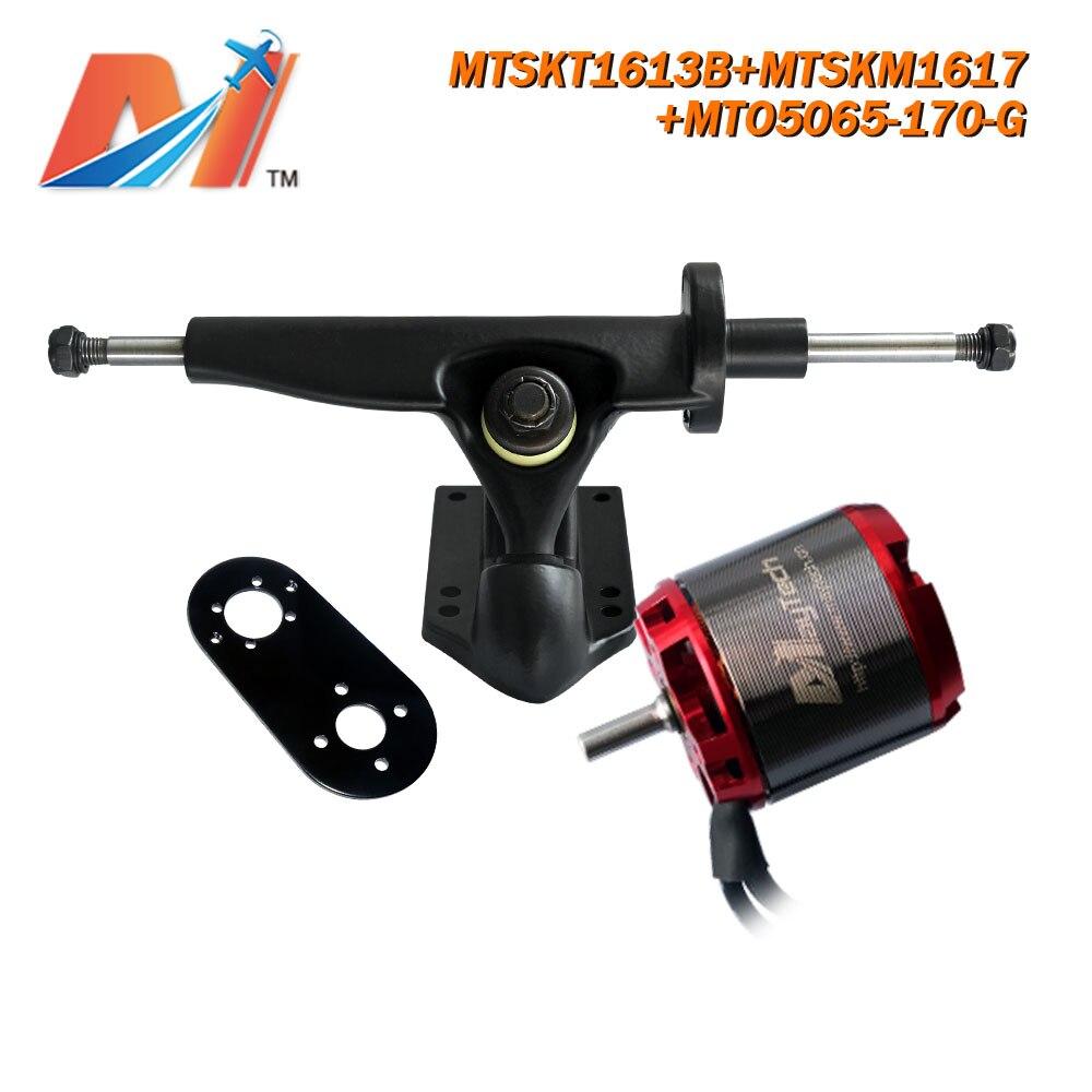 Maytech (3 шт.) Электрический мотор для скейтборда бесщеточный 5065 с датчиком холла и креплением для скейтборда грузовика и двигателя