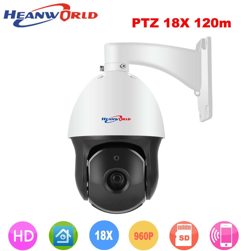 Heanworld  120m far night vision 960p mini camera ptz high speed dome 8 array led hd ip camera  waterproof cctv camera outdoor remote control dvr dome camera led array sd card tv output up to 20m night vision dome camera recorder free shipping