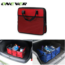 Onever Foldable Car Storage Bag Auto Organizer with Aluminum Foil Insulation Cool Compartment Oxford Cloth Car Trunk storage bag