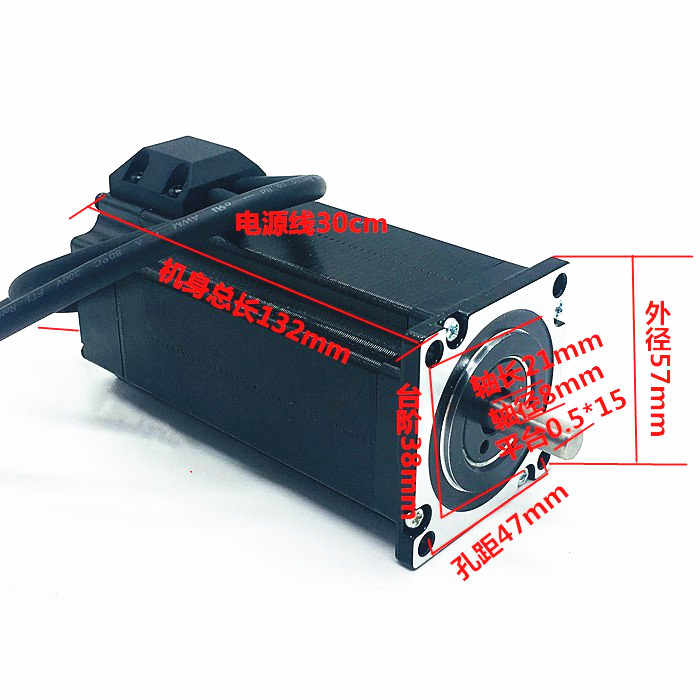 Híbrido 3.0N. m Nema23 cerrado Loop Stepper Motor y Driver 4 cables Nema 23 3Nm 57 5A 132mm cierre Loop DC Stepping servomotor