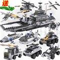 Бесплатная доставка 8 в 1 Авианосец Строительные Блоки Модель Флота Подводная Лодка Военный Корабль Военно-морского Корабля Совместимо с Lego