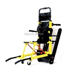 Автоматический подъем по лестнице инвалидной коляски идет вверх и вниз по лестнице для людей с ограниченными возможностями