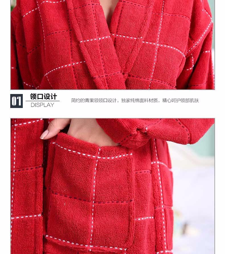 screencapture-detail-tmall-com-item-htm-1457317859038_13