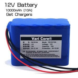 Image 1 - Large capacity 12V 10Ah 18650 lithium battery protection board 12.6v 10000mah capacity+ 12 v 3A battery Charger