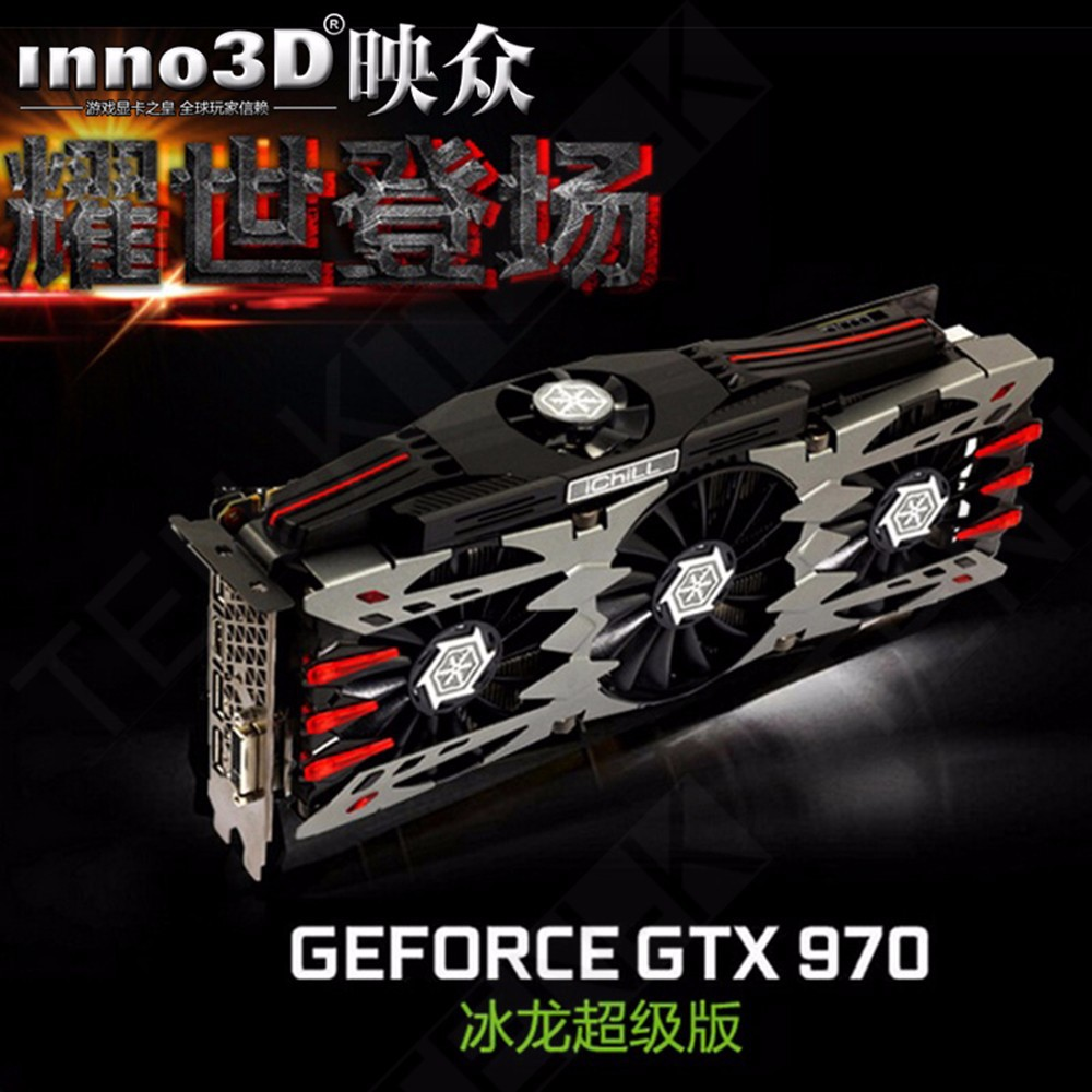 Ice Dragon Gtx970 Nvidia Geforce Gtx 970 Gddr5 4gb 256bit 1664sp Making A Circuit Ichild Please Noteyou Maybe Charged Tax For Import Duty From Custom
