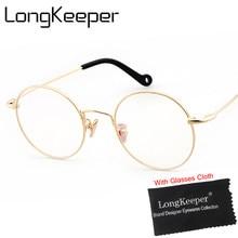 a984d146c1d LongKeeper Vintage Eyewear frames women Round glasses computer men eyeglass  frames gafas de grau femininos
