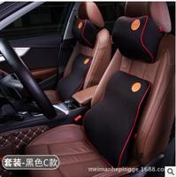 for the neck car lumbar support Headrest automobile Auto free delivery 3D Memory foam Neck Pillow Cushions in the car