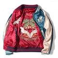 Dois Lado Desgaste Luxo Bordado Jaqueta De Beisebol Dos Homens Das Mulheres Streetwear 2016 Primavera Outwear Jaqueta Azul/Vermelho S-2XL do Revestimento de Bombardeiro