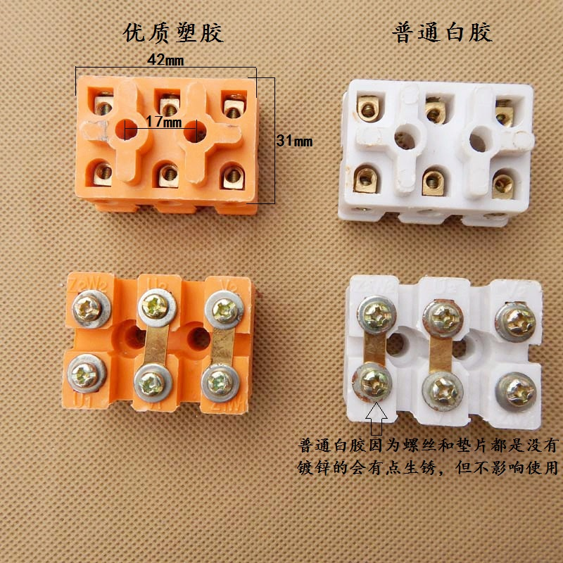 Free Shipping 0.37-2.2KW Single Phase electric motor  connecting terminal splice terminal block  terminal plate patch board free shipping 24v dc mig welding wire feeder motor single drive 1pcs