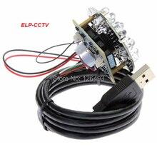 480P Free driver VGA CMOS OV7725 High speed usb 2.0 night vision mini IR infrared cctv usb camera module