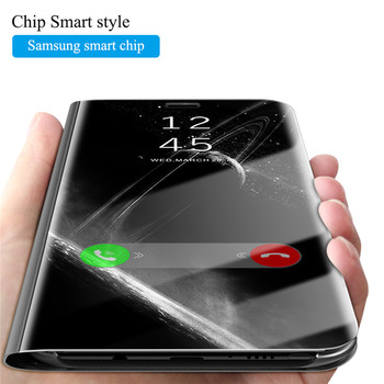 Edge Phone Case | Mirror View Flip Case For Samsung Galaxy S9 S8 Plus S7 S6 Edge Phone Case For Samsung Note 8 9 Note 5Edge Smart Chip Stand Cover