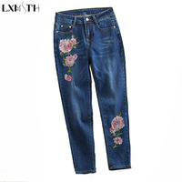 LXMSTH National Style Vintage Embroidery Jeans Flowers Factory Outlet Women High Waist Loose Jeans Woman Big