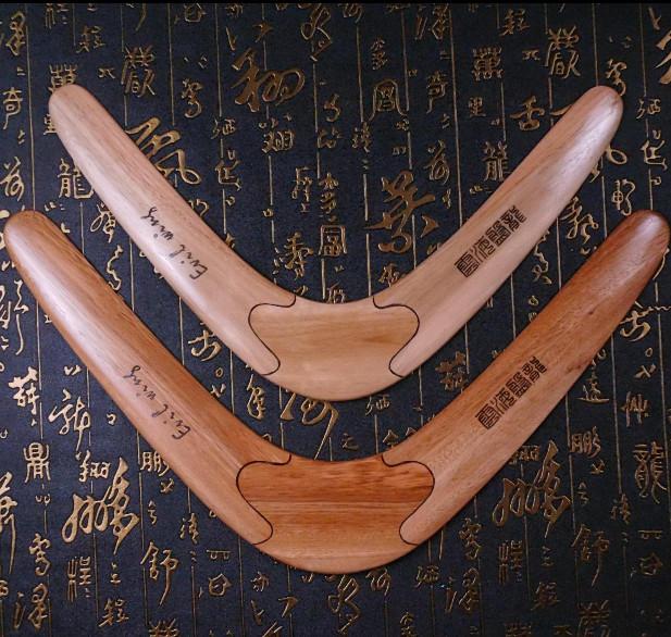 Handmade Wood Boomerang