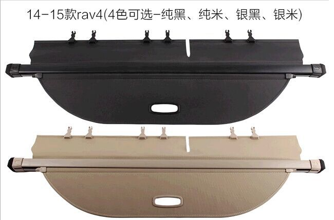Free shipping 2014-2015 RAV4 special modified car trunk cover material curtain separated block Security Shield Cover car rear trunk security shield cargo cover for volkswagen vw tiguan 2016 2017 2018 high qualit black beige auto accessories
