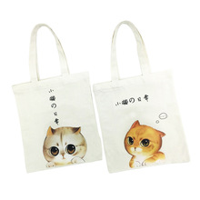 Cute Cat Printing Tote Bag Pocket Canvas Women Large Capacity Shoulder Bags Daily Use Foldable Handbag Packet For Female amelie galanti handbag women totes classic patchwork serpentine large capacity daily use common style suitable for all ages 2017
