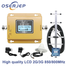 Gain70dB CDMA Signal Amplifier LTE Band 5(850 CDMA) GSM CDMA 850MHz Mobile Phone Signal Booster Repeater + yagi  Antenna