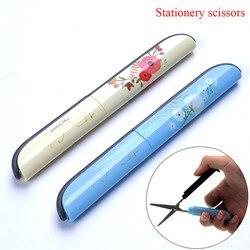 Безопасные портативные складные ножницы для скрапбукинга, Офисные ножницы, товары для резки, китайский стиль, цветы для детей, подарок
